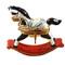 Limoges Imports Black/White Rocking Horse Limoges Box