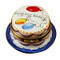 Vanilla Birthday Cake Rochard Limoges Box
