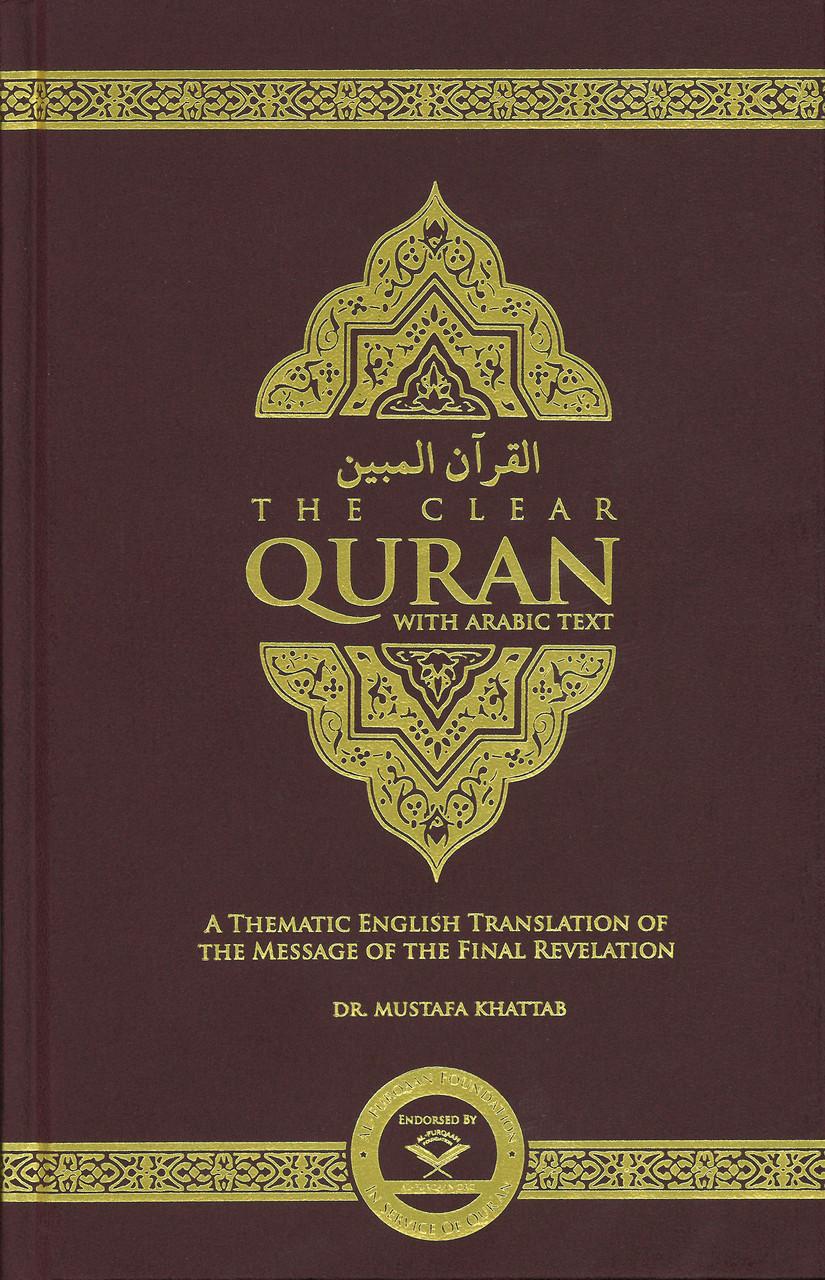 The Clear Quran By Mustafa Khattab