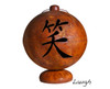 Ohio Flame 41 inch Live, Laugh, Love Fire Globe Japanese Fire Pit - Patina Finish - OF41FGLLL 3