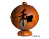 Ohio Flame 30 inch Peace, Happiness, Tranquility Fire Globe Japanese Fire Pit - Patina Finish - OF30FGPHT