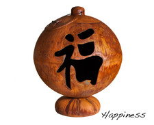 Ohio Flame 37 inch Peace, Happiness, Tranquility Fire Globe Japanese Fire Pit - Patina Finish - OF37FGPHT