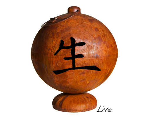 Ohio Flame 41 inch Live, Laugh, Love Fire Globe Japanese Fire Pit - Patina Finish - OF41FGLLL