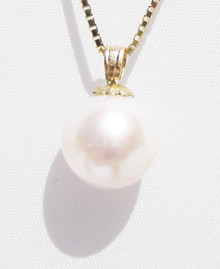 10.5mm South Sea White Pearl 14K Pendant