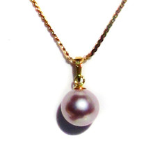 8.5mm South Seas Natural Lavender Pearl 14K Pendant