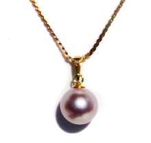 8.5mm South Seas Natural Lavender Pearl 14K Pendant