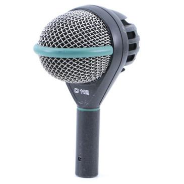 AKG D112 Dynamic Cardioid Microphone MC-3075