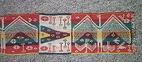 Bolivian Belt #2