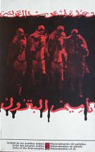 OSPAAAL 1972 -- Unity of Arab Peoples