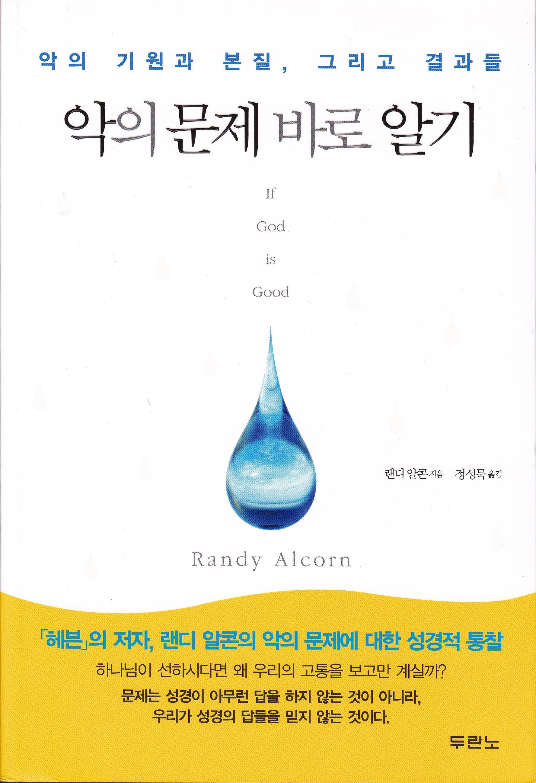 igig-korean.jpg