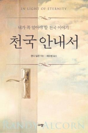 iloe-korean.jpg