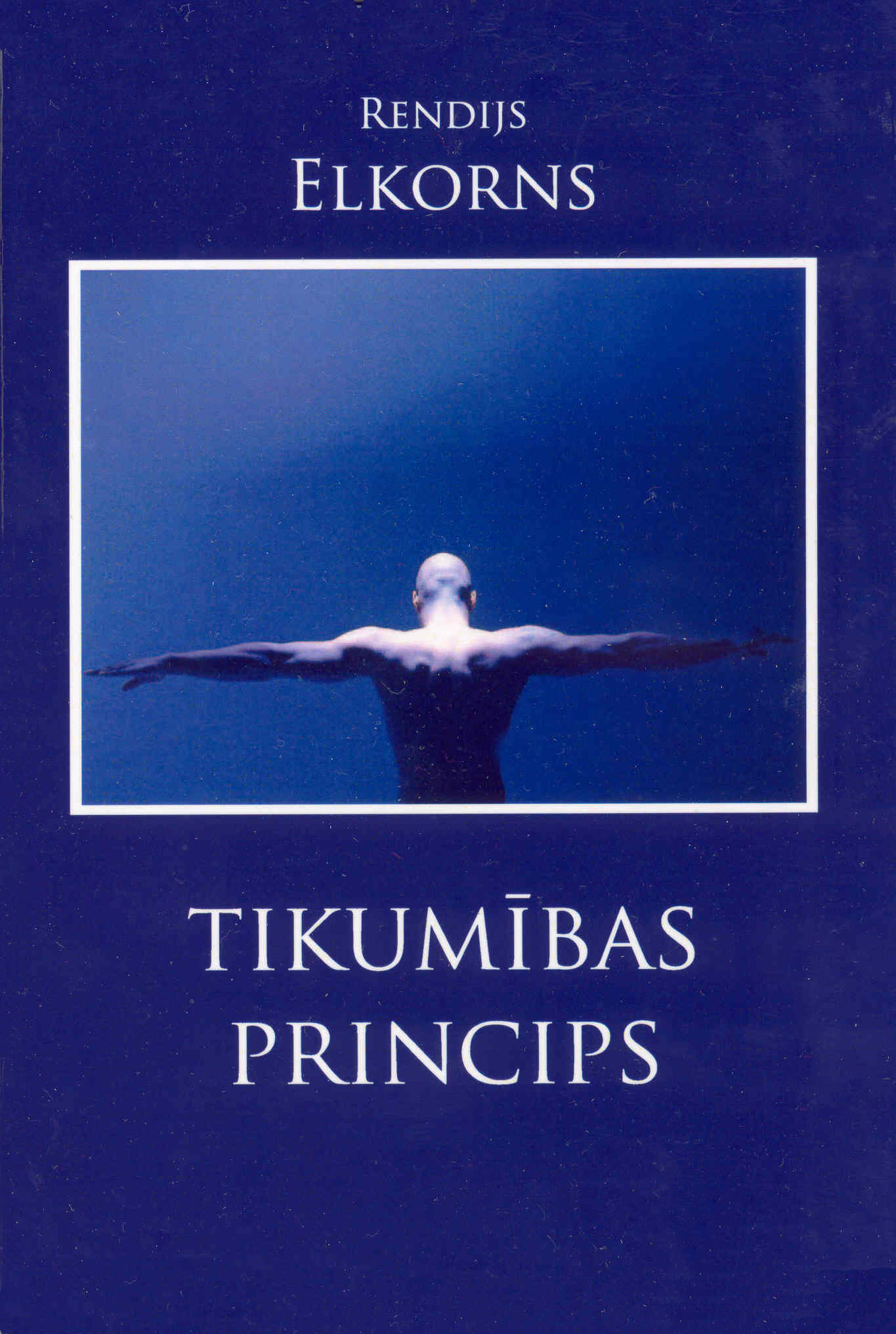 purity-principle-latvian.jpg