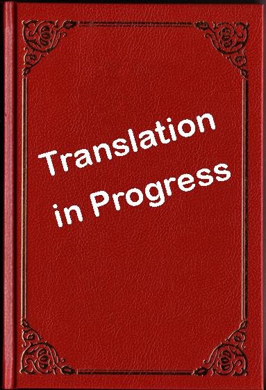 Translation in Progress