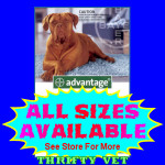 Advantage Flea Control for Dogs Over 55 lbs (4 Months)