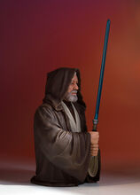 Obi Wan Kenobi (Alec Guinness) Mini Bust - 2017 PGM Gift Thumbnail 10
