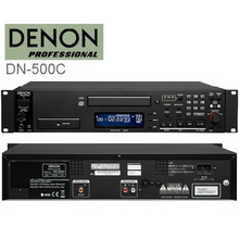 DENON DN-500C CD Player With iPod Dock $10 Instant Coupon Use Promo Code: $10-OFF
