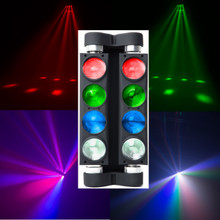 MARQ RAY TRACER X QUAD 8 Head Moving Multi-Color FX Light $25 Instant Coupon Use Promo Code: $25-OFF