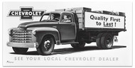 1950 Chevy Truck Billboard Banner