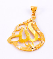 YELLOW GOLD PENDANT, 21KT, Weight: 0g, YGPEND0098