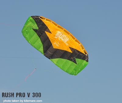 rush-v-pro-300-sz400.jpg