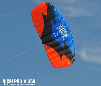 rush-v-pro-350-sz400.jpg