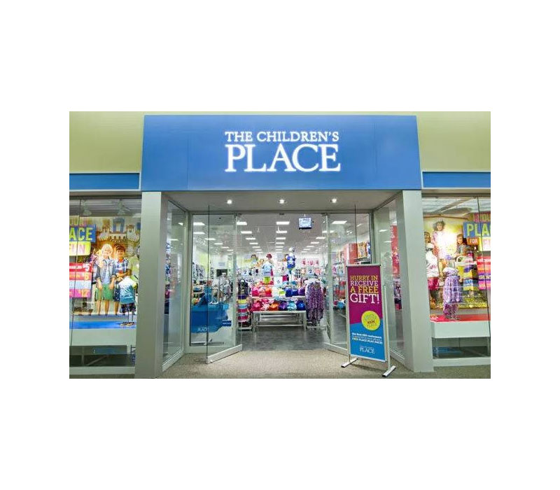 The Children's Place #6