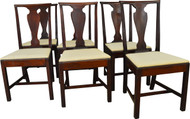 17359 Set of 6 Mahogany Formal Dining Chairs