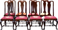 17010 Set of 8 Custom Mahogany Chippendale Dining Chairs