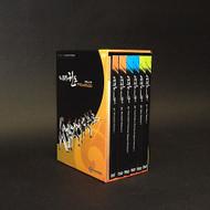 Kukkiwon New Poomsae DVD; 6 DVD Set