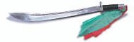 Aluminum Broad Sword