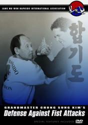 Hapkido DVD; Vol.3; Defense Against Fist Attacks