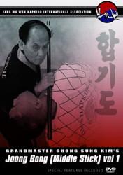 Hapkido DVD; Vol.11-1;Joong Bong;Middle Stick, #1