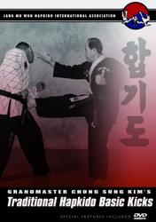 Hapkido DVD;Vol.12;Traditional Hapkido Basic Kicks