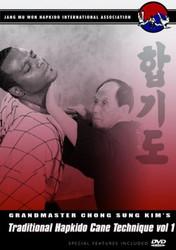 Hapkido DVD; Vol.14-1; Cane Technique, #1