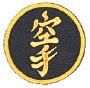 Karate Patch