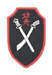 KF Sword (Black)