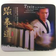 Taekwondo Themed Mouse Pad - Train hardest candle