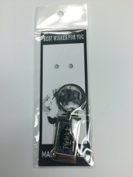 TKD Themed Key Chains - Small Kuk Ki TKD Black