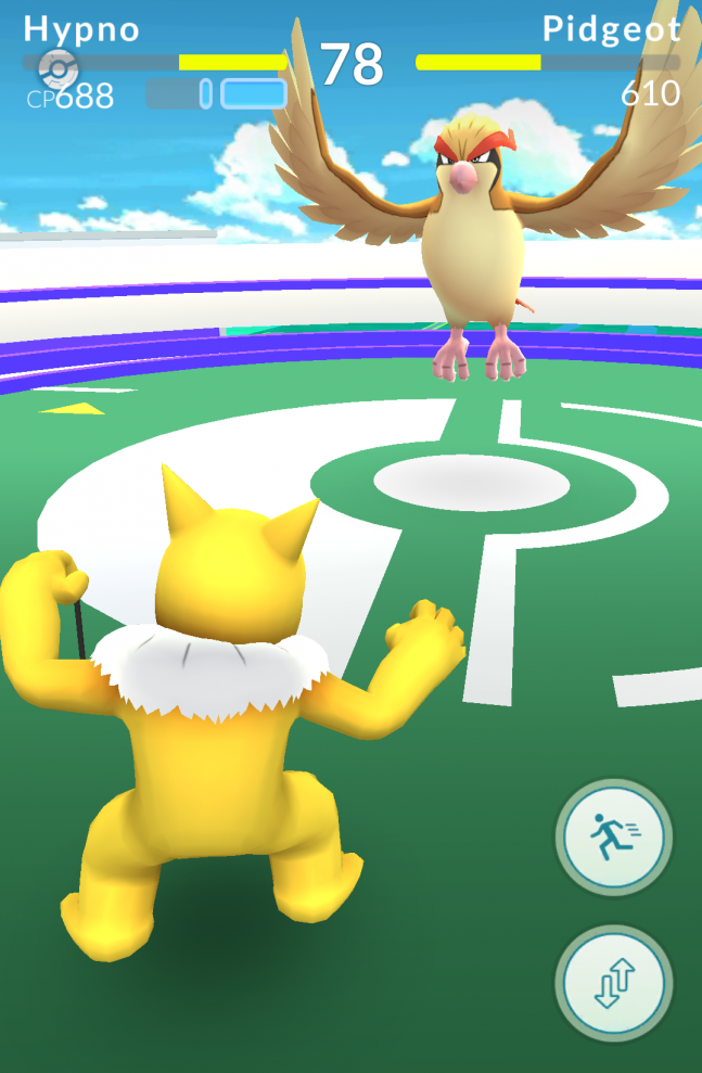 Pokemon Battle at gym