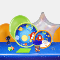 Rocket to Space Deluxe Party Pack
