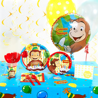 Curious George Deluxe Party Pack