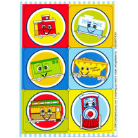 Two-Two Train 2nd Birthday Sticker Sheets