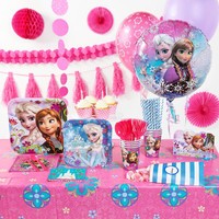 Disney Frozen Super Deluxe Party Pack
