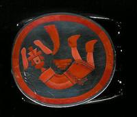 Zuni Multi-Inlay Silver Coral Rainbowman Bracelet H.M. Coonsis