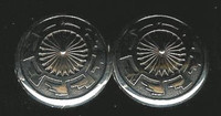 EARRINGS NAVAJO 14KT GOLD & SILVER Howard Nelson