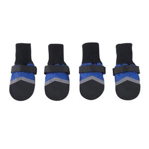 Guardian Gear Dog Boots - Medium