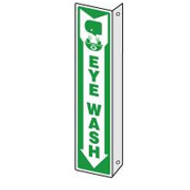"Emergency Eyewash Sign 90D -18"" x 4"""