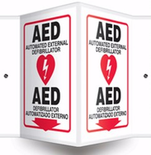 """AED Sign- Spanish AED Sign- 3D- 12"""" x 9"""" panel"""