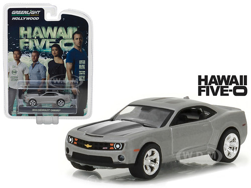"2010 Chevrolet Camaro ""Hawaii Five-0"" (2010-Current TV Series) Hollywood Series 17 1/64 Diecast Model Car Greenlight 44770 F"