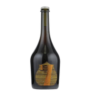 Birra del Borgo ReAle 7 Seven Anniversario